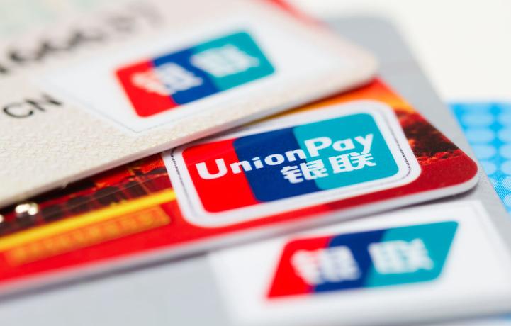 Cartes Union pay