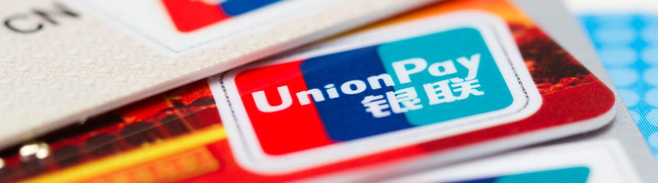 Union Pay - solution de paiement destinés à la clientèle chinoise